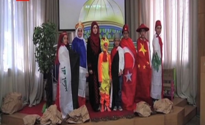 'Aksa Bana Emanet' sergisi düzenlendi (video)