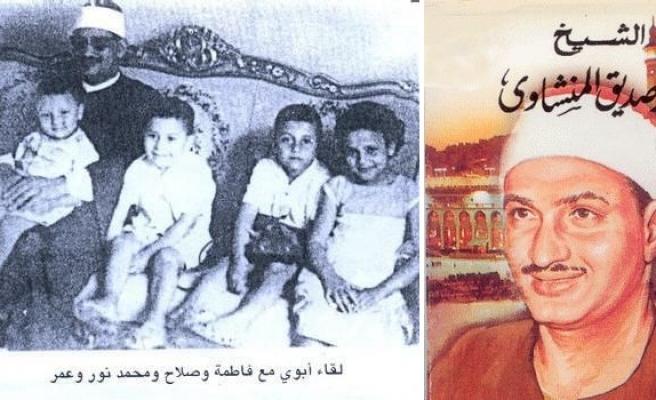 Minşevi'nin ünü Mısır'ı aştı ama o hep mütevazı idi