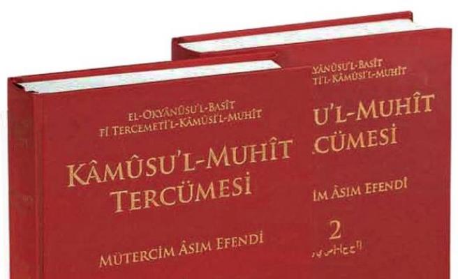 Mütercim Asım'ın bir büyük eseri: Kamusu'l Muhit