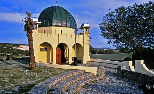 Güney Afrika'ya İslam'ı Getiren Adam: Şeyh Yusuf