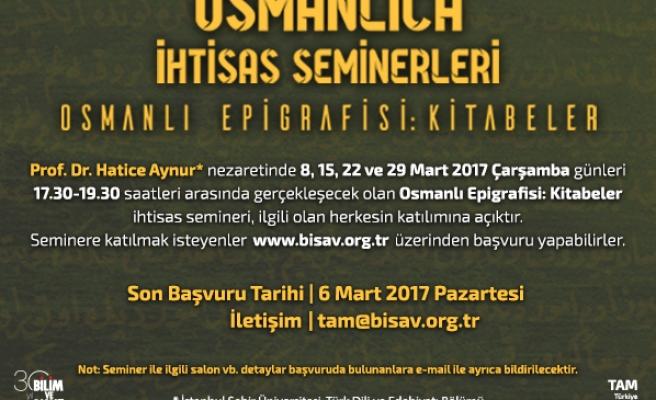 Osmanlı Epigrafisi: Kitabeler