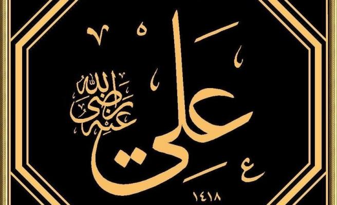 Hazreti Ali Döneminde Yaşananlara İki Kitaptan Mukayeseli Bir Bakış