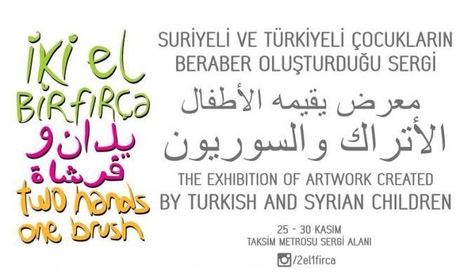 İki El Bir Fırça projesi resim sergisi açılıyor