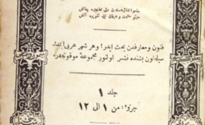 İSAM Osmanlıca Makaleler Veri Tabanı güncellendi