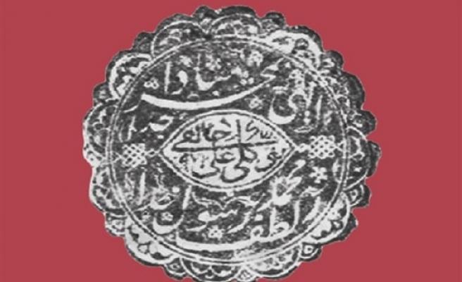 II. Selim Dönemi Osmanlı Diplomasisinin Ölçüt ve Çeperleri