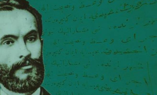 Türk Kültür ve Edebiyat Tarihinin Önemli Bir Siması: Şemseddin Sami