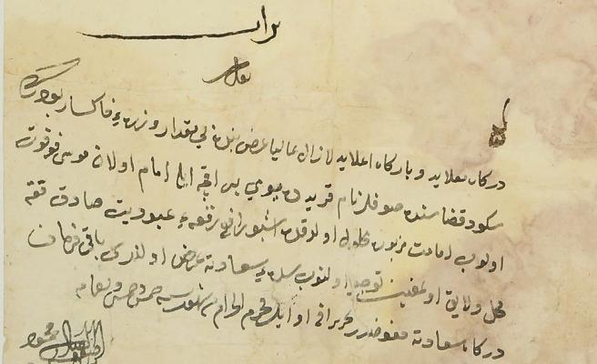 Osmanlıca Öğrenmeyi ya da Osmanlıcasını Geliştirmeyi İsteyenler İçin 10 Temel Kaynak