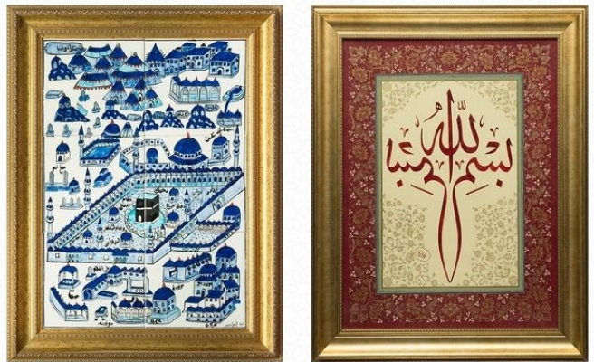 Ankara'da Karma İslam Sanatları Eserleri Sergisi