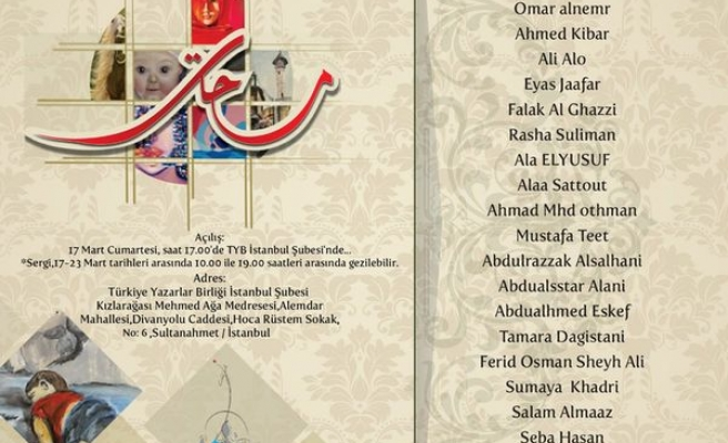 Suriyeli ressamlar Sultanahmet'te