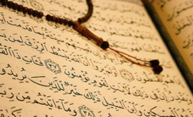 Uyumadan önce Kur'an hatmedilir mi?