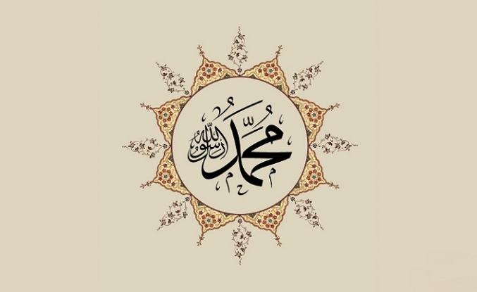 Resulullah (sav)'ın hadis hadis oruç günlüğü