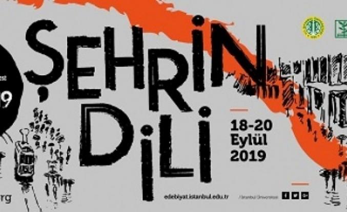İstanbul Üniversitesi II. Uluslararası Sosyal Bilimler Kongresi