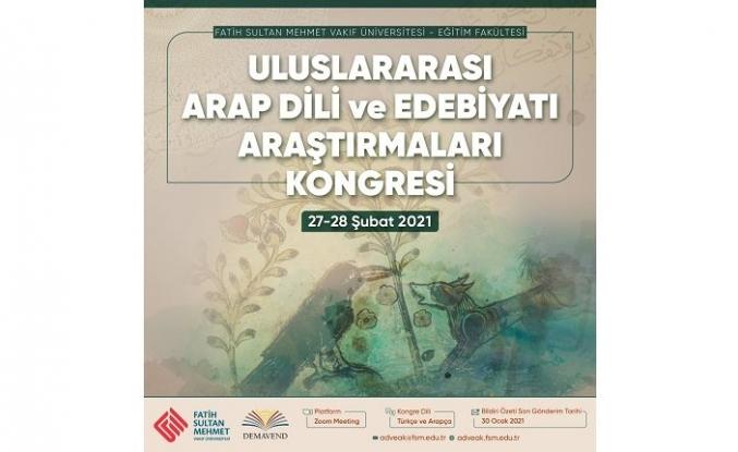 Uluslararası Arap Dili ve Edebiyatı Araştırmaları Kongresi