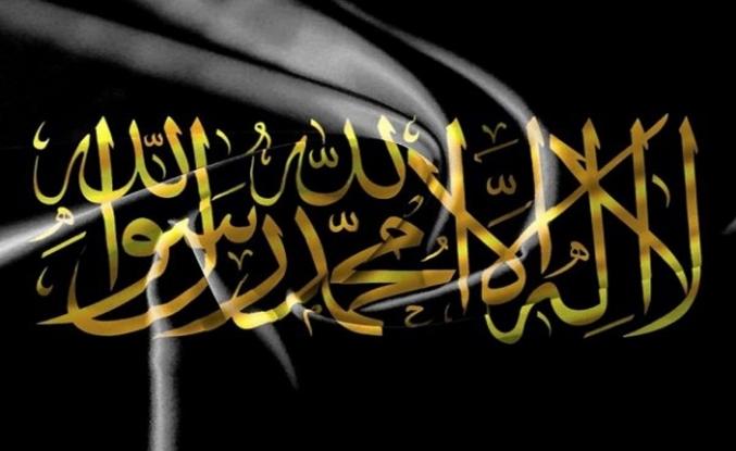 """Müslüman vicdanları sarsmak için: """"Bilginin İslâmileştirilmesi"""""""