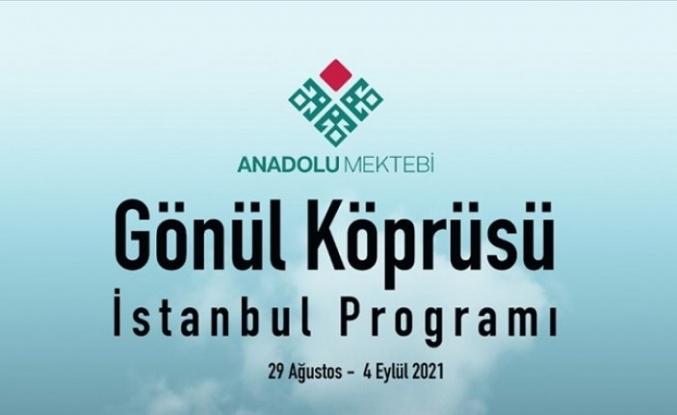 Anadolu Mektebi 'gönül coğrafyası'ndaki gençleri Türkiye'deki akranlarıyla buluşturacak